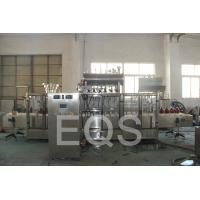 Buy cheap 5L PET Beer Bottle Filler Machine Linear Type SUS304 Material with PLC Controller from Wholesalers