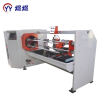 Wholesale YUYU Double Sided OPP Adhesive Tape Cutting Machine from china suppliers