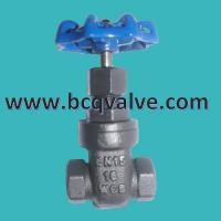 Wholesale carbon steel inside SCREW  gate valve from china suppliers