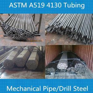 steel round bar/4130 pipe/aisi 4130/4130 chromoly steel/4130 chromoly moly