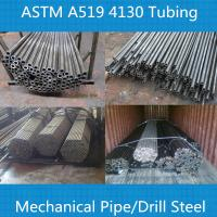 Quality steel round bar/4130 pipe/aisi 4130/4130 chromoly steel/4130 chromoly moly for sale
