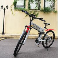 China IP54 Mini Folding Electric Bicycle 26 Inches 250W 10.4 AH Removable Lithium Battery for sale