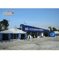 Wholesale Racing Tent Outdoor Event Tents / Tennis Tent with Luxury ABS Wall from china suppliers