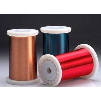 Buy cheap enameled aluminum wire(EAL) from wholesalers