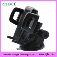 Wholesale Car Dashboard Mount (H29-3B+47) from china suppliers