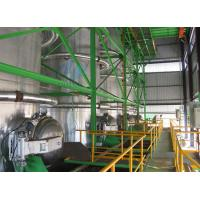 Buy cheap New technology palm oil mill plant, from palm fruit to palm oil machine from wholesalers