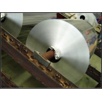 Buy cheap buy aluminum strip for transformer winding from China from wholesalers