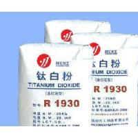 Wholesale Rutile Grade Titanium Dioxide (R1930A) from china suppliers
