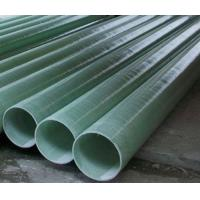 Wholesale FRP Composite Pipe from china suppliers
