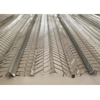 Wholesale Good Tensile Strength High Rib Mesh / Galvanized Expanded Metal Lath 8*12mm Hole from china suppliers