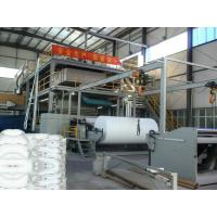 Wholesale Slot Style Double Ss PP Non Woven Fabric Making Machine 3200mm , Non Woven equipment from china suppliers