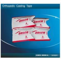 Quality Best fiberglass casting tape 4yd Fiberglass Orthopedic Casting Tape for Broken for sale