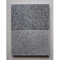 China HB G603 granite, HB Rose granite,Shanxi Black granite,Ever green granite on sale