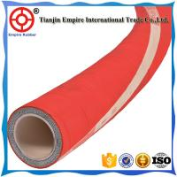 Wholesale Best quality 2 inch FDA certified food & beverage suction & delivery rubber hose from china suppliers