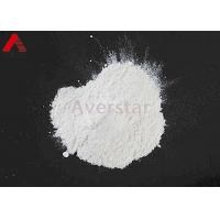 Wholesale 131341-86-1 Fungicides Used In Agriculture , Contact Fungicide Pyrroles Fludioxonil 95% TC / 50% WP from china suppliers