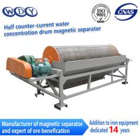 Buy cheap Best Performance Drum Magnetic Separating Machine For Concentrating Iron Ore from Wholesalers