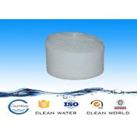 Buy cheap Cationic Polyacrylamide PAM / Cation PAM for Industrial Water Treatment from Wholesalers