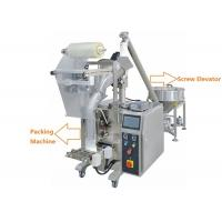Wholesale Stainless Steel 25g 50g Sachet Milk Powder Packaging Machine High Speed 5 - 70Bags / Min from china suppliers
