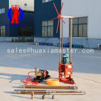 Wholesale QZ-2A three phase electric sampling drilling rig machine supplier  for China from china suppliers