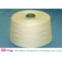 Heavy Duty Polyester : Industrial colored dyed polyester yarn heavy duty