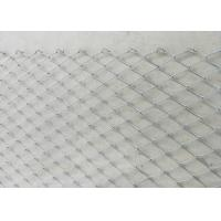 China High Strength Rockfall Protection Netting / Slope Stabilization Protective Mesh for sale