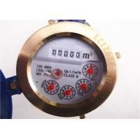 Buy cheap Multi Jet Domestic Vertical Water Meter Brass Automatic DN 50mm from wholesalers