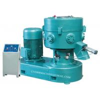 Wholesale 5-3.HL Series plastic film agglomerator machine from china suppliers