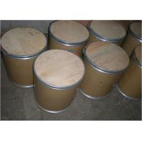 Wholesale Gentamycin Sulfate 1405-41-0 Raw Material Used To Treat Animal Diseases from china suppliers