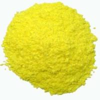 Wholesale 2-Ethyl Anthraquinone (2-EAQ) from china suppliers