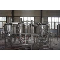 China three-vessel beer brewing equipment, beer fermentation equipment for sale for sale