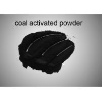 China 200 Mesh Coal Based Powdered Activated Carbon Used For Sewage Treatment for sale