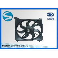 China High Performance Radiator Cooling Fan , 12 Volt Cooling Fans For Cars Simple Install on sale