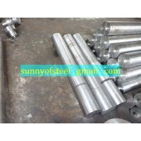 Wholesale hastelloy UNS N06035 forging ring shaft from china suppliers