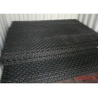 Wholesale High Hardness Crimped Wire Mesh Many Hole Type And High Carbon Structural Steel from china suppliers