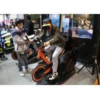 Wholesale Cool VR Exercise Equipment , LEKE X-Rider 9D VR Virtual Reality Simulator from china suppliers