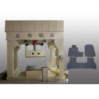 Wholesale Car Interior Carpet Auto Hydraulic Press H Frame With Heating Function from china suppliers
