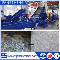 drink juice bottle plastic washing machine price/waste mineral water bottle recycling machine plant for sale