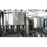 Wholesale Rcggf-04 3-in-1 Pulp Filling Machine from china suppliers