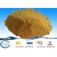 Buy cheap Drinking Polyaluminium Chloride  chemical  pac flocculant ISO / BV Basicity 40-90% PH 3.5-5 from Wholesalers