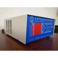 Wholesale 220V Ultrasonic Cleaner Generator Oscillating Circuits Frequency Change Rapidly from china suppliers