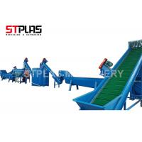PET Bottle Scrap Crushing Washing Recycling Line , Plastic Waste Washing Plant for sale