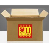 Wholesale Die Cut Self Adhesive Shipping Labels / Postage Label Stickers With No Fade from china suppliers