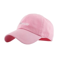 Wholesale 60cm 6 Panel Curved Brim Baseball Hat Customization Embroidery Logo from china suppliers