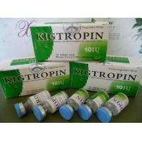 Wholesale Kigtropin Hgh from china suppliers