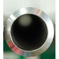Wholesale 904L Steel pipe from china suppliers
