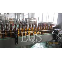 Buy cheap Beer 3 in1 Washing Filling Capping Machine from Wholesalers