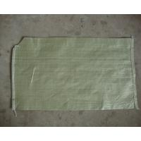 Wholesale DX-11-604 WADXSJ high performance PP bag for Cement. from china suppliers