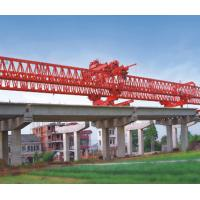 Wholesale JQG300T-33M Beam Launcher/ Launcher Gantry crane for Bridge from china suppliers