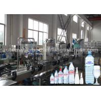 Wholesale High Stability Liquid Filling Machine , Beverage Bottling Equipment 1100*1050*1800mm from china suppliers