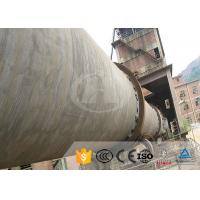 Wholesale YZ1225 Ceramsite Production Line Rotary Or Vertical Cement Production Equipment from china suppliers